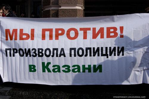 Казань против пыток