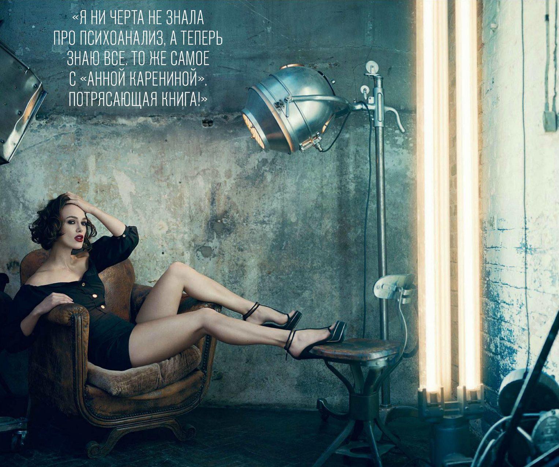 Keira Knightley / Кира Найтли в журнале GQ Россия, апрель 2012 / фотограф Norman Jean Roy
