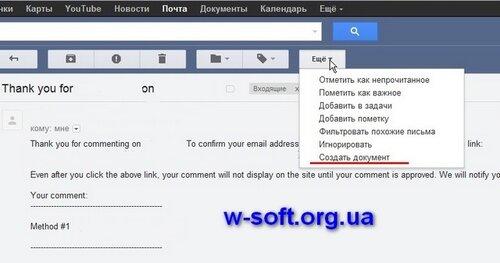 GMail, Google Docs