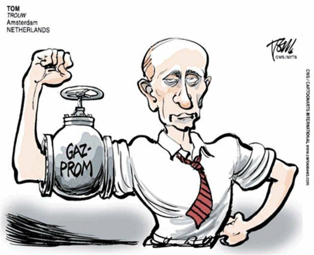 Украина сможет отказаться от импорта газа из России через 2 года, - Порошенко - Цензор.НЕТ 1590