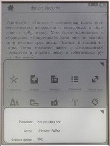 DOC.PRC(Palm) - LitRes: touch