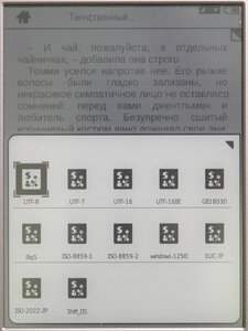 ePub - LitRes: touch