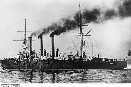 Panzerkreuzer Pallada
