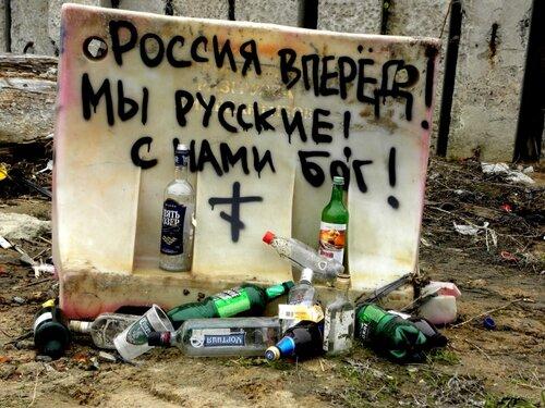 http://img-fotki.yandex.ru/get/6104/92577830.26/0_6d6af_8c2e553d_L.jpg