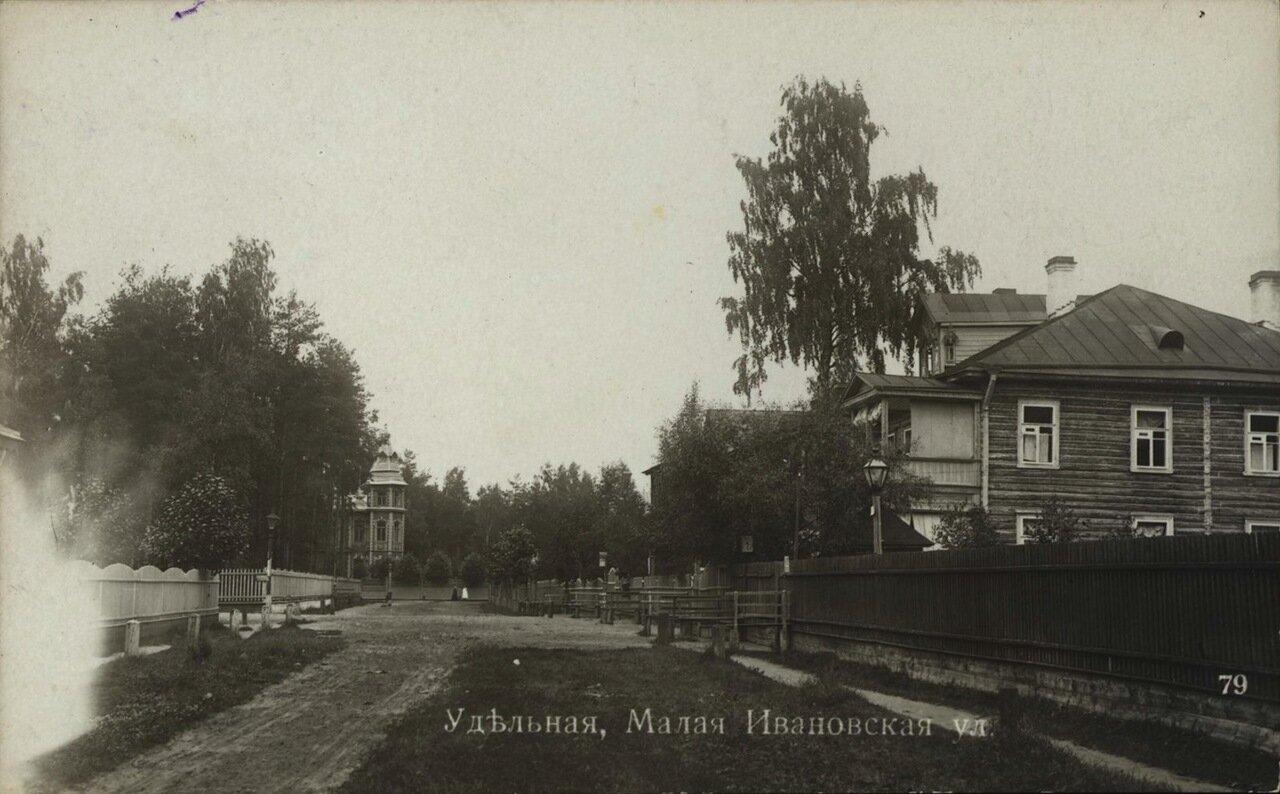Малая Ивановская