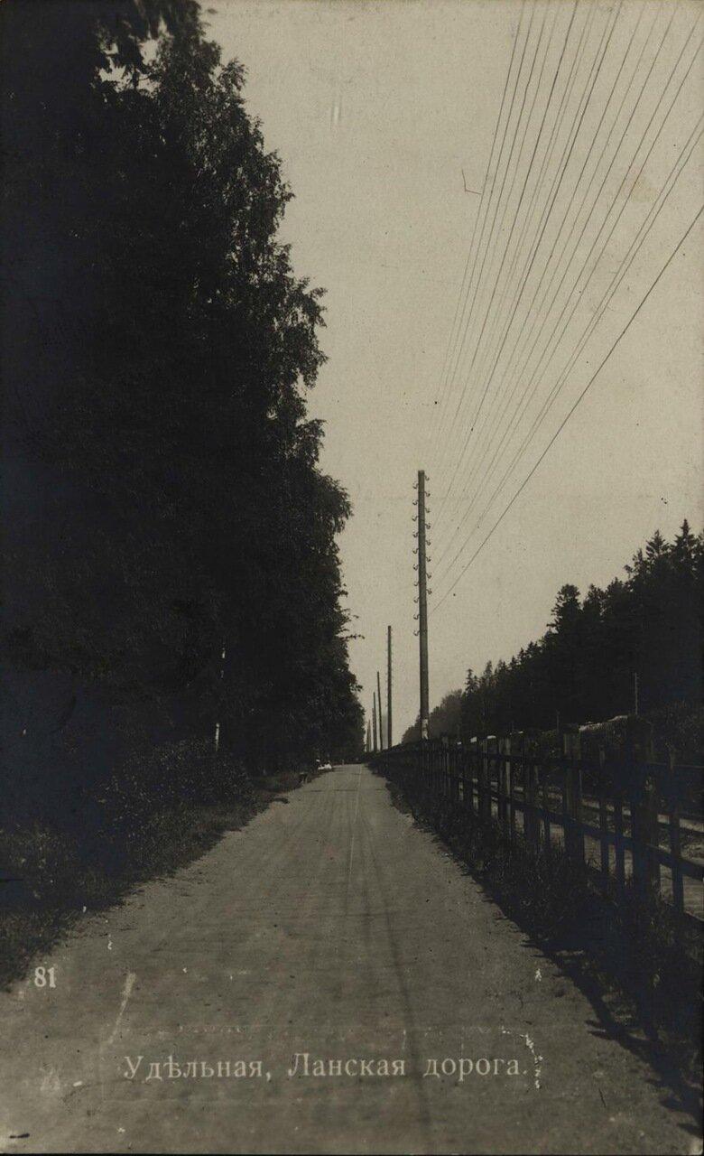 Ланская дорога