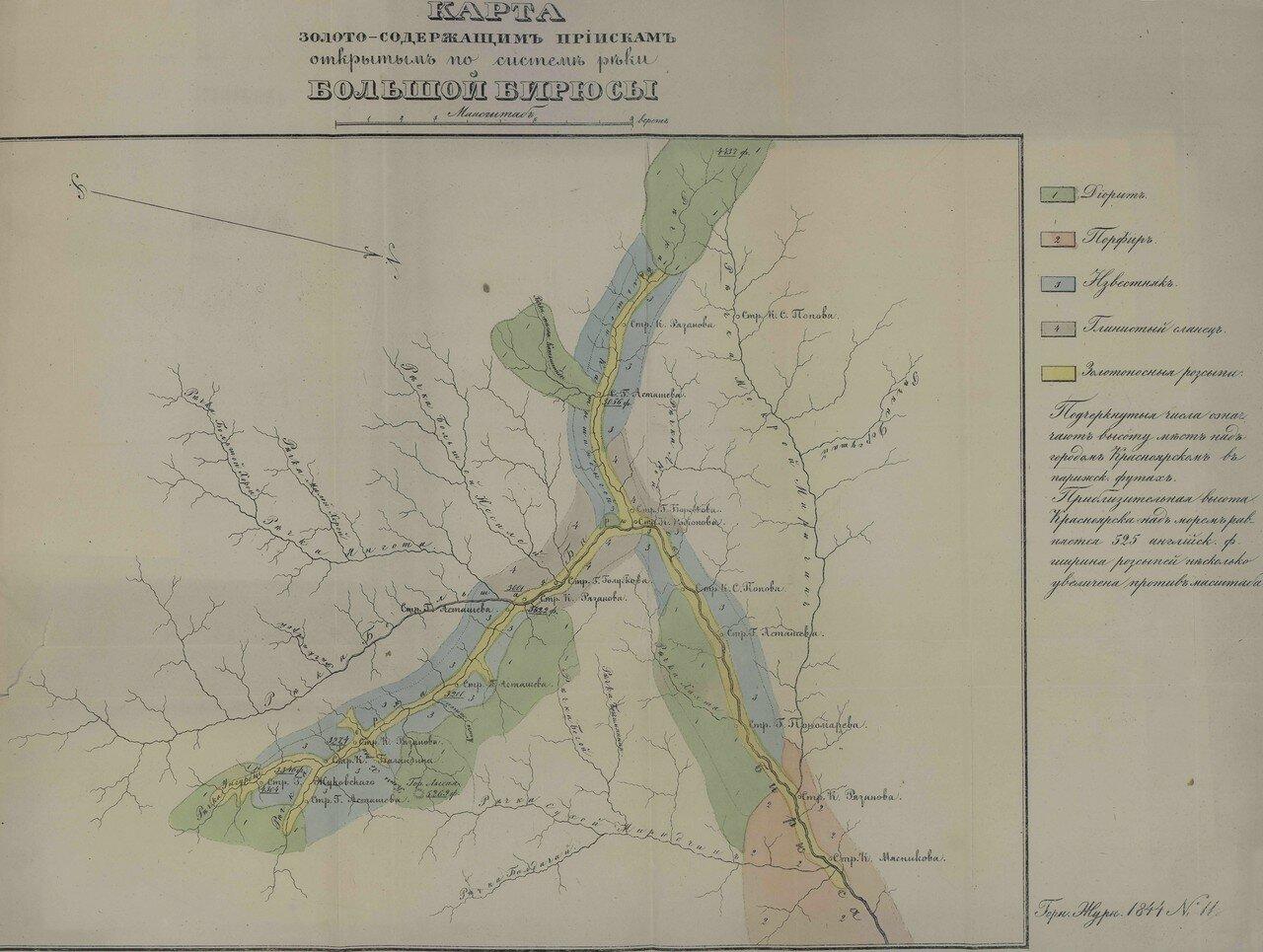 Карта золотосодержащих приисков. Система Большой Бирюсы. 1844