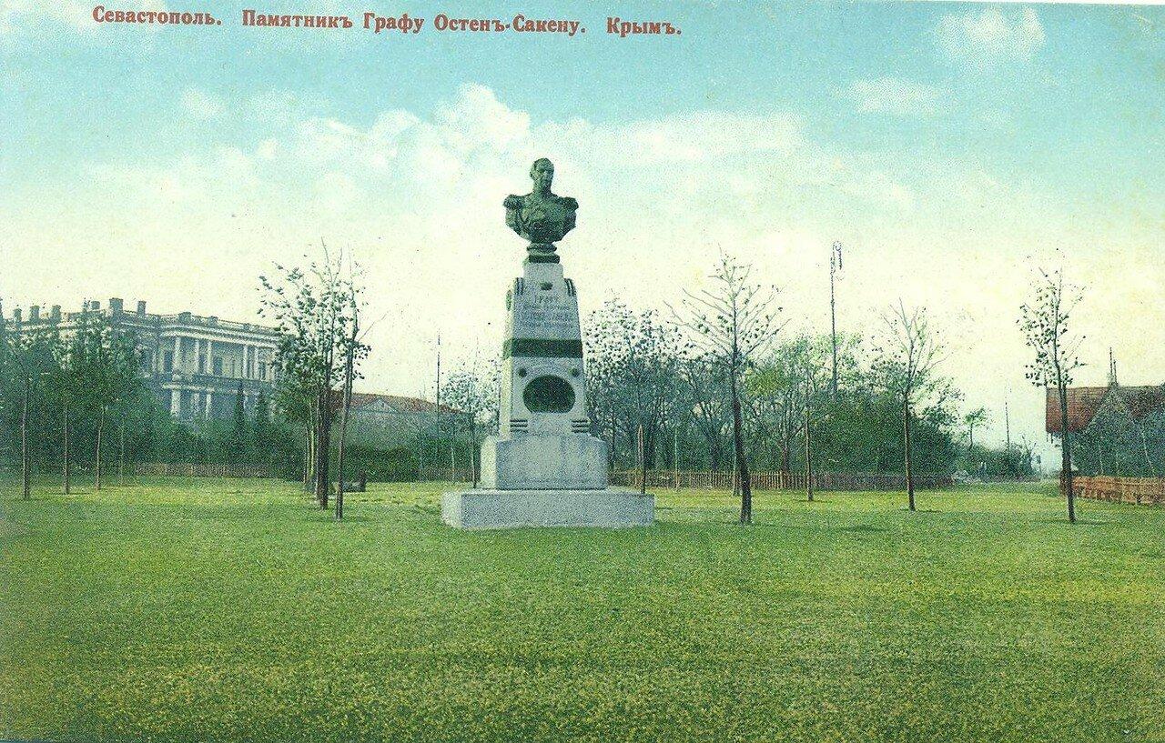 Памятник Графу Остен-Сакену