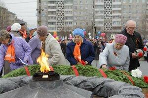 праздник,Вагонка,Нижний Тагил,парад
