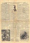 Литературная_газета1957.04.19-2стр.jpg