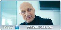 Мамы (2012) Blu-ray + BDRip 1080p / 720p + DVD9 + DVD5 + HDRip + AVC
