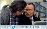 Остров ненужных людей (2012) 2xDVD9 + DVDRip