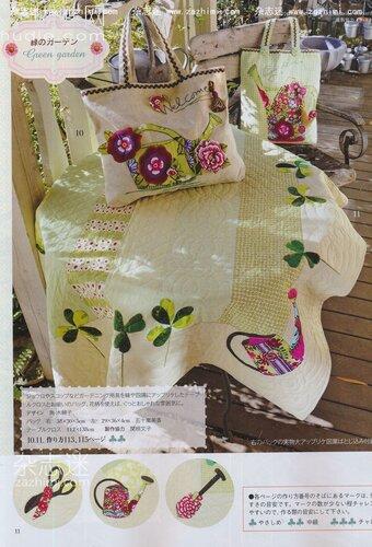 Patchwork Quilt tsushin 2012-04