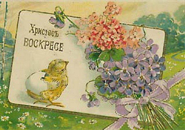Е горчакова 23 апреля 1891