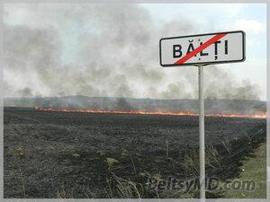 Пожар за рынком Байдуково