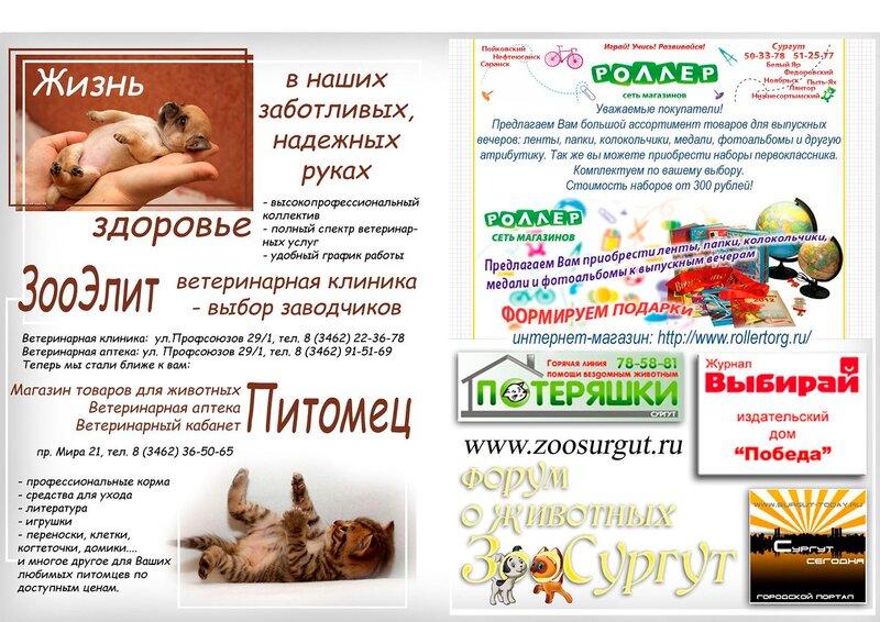 http://img-fotki.yandex.ru/get/6105/123262551.4/0_718f6_3a7bc7d6_-1-XL.jpg