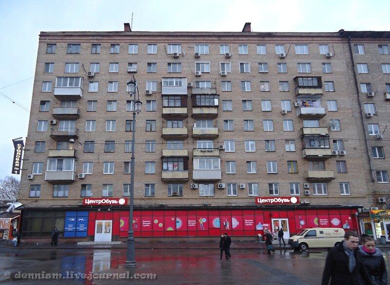 Москва, Комсомольская площадь, окрестности Ярославского вокзала.
