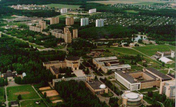 Звёздный городок - закрытый военный городок, расположенный в 25 км к северо-востоку от Москвы в Московской области.