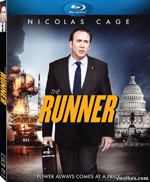 Беглец / The Runner (2015/BDRip/HDRip)