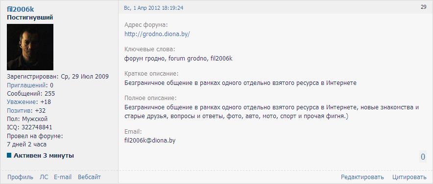 http://img-fotki.yandex.ru/get/6105/18026814.e/0_5d136_aadfa9d6_XXL.jpg