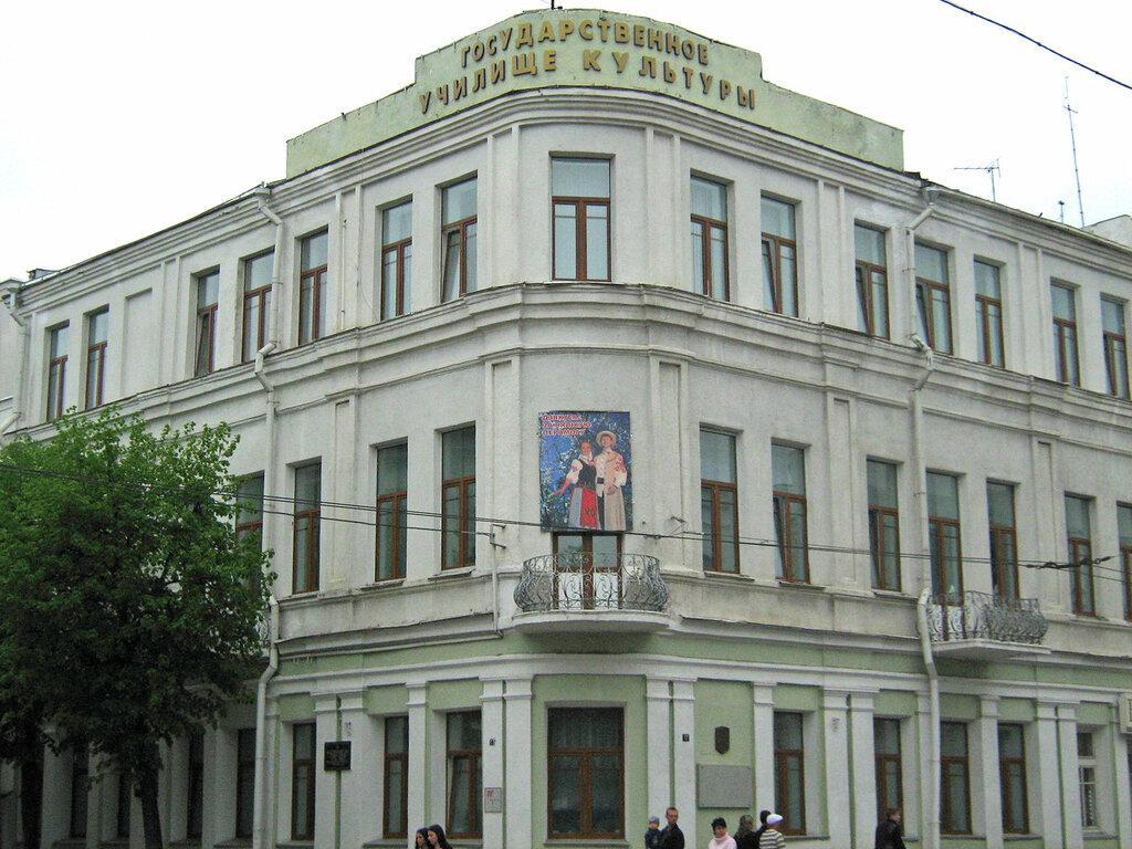 город Могилев, города Беларуси