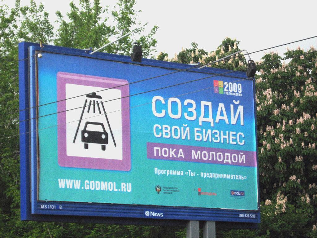 город Москва, города России