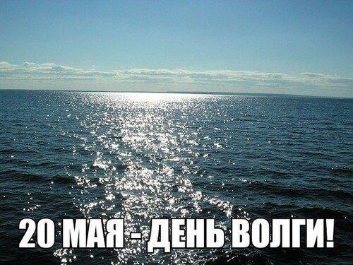 Матушка Россия. 0_1d9e07_e760643_L