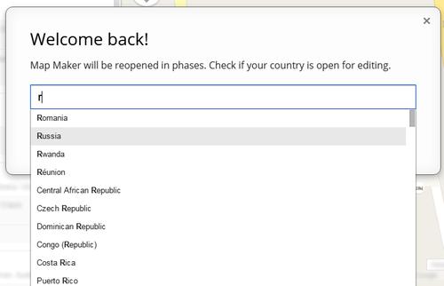Google запустил Map Maker еще в 45 странах, включая Россию