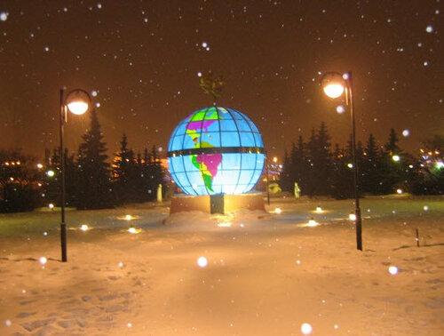 Парк Искусств Москва