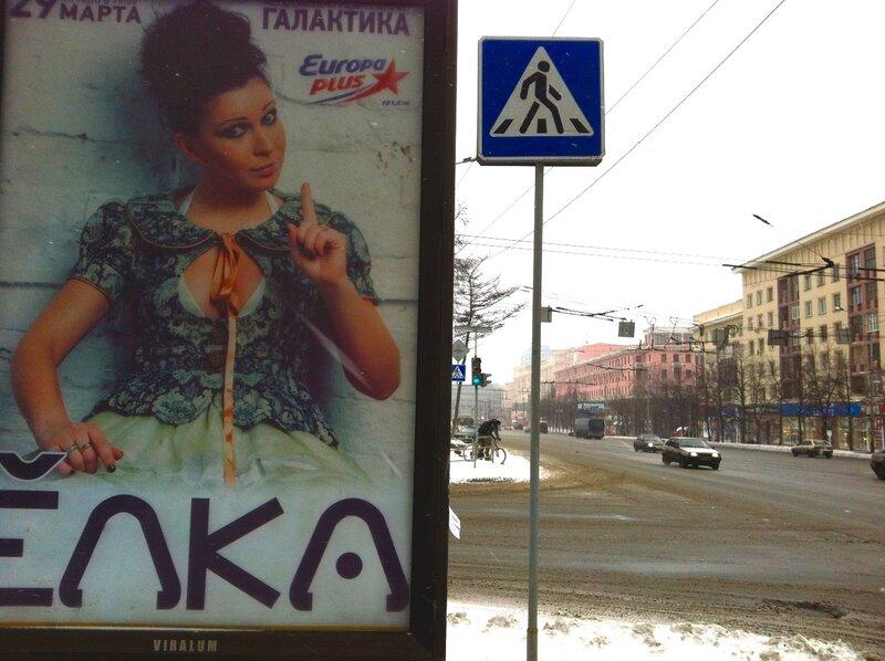 Елка на проспекте Ленина