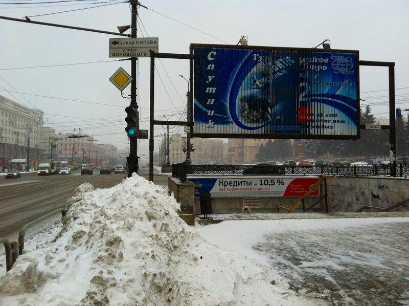 """Турбюро """"Спутник"""" больше 45 лет..."""