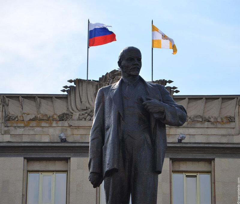 Ставрополь, площадь ленина