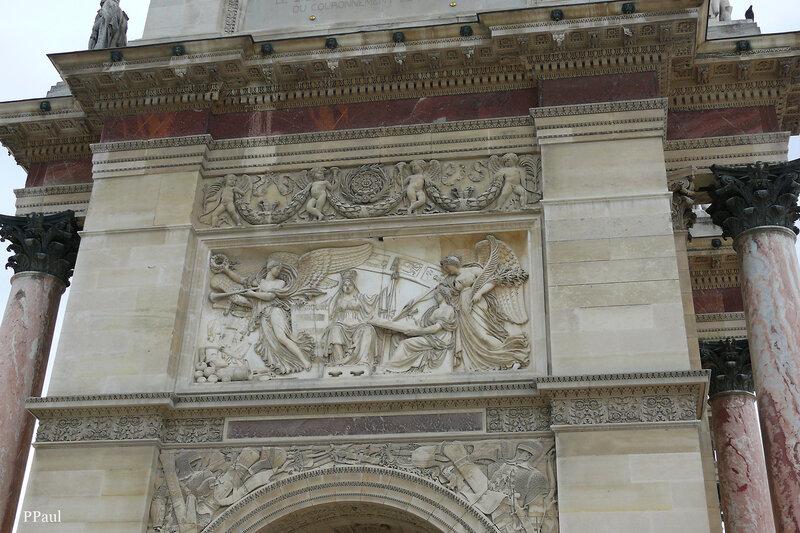 Сад Тюильри, Триумфальная арка на площади Карусель