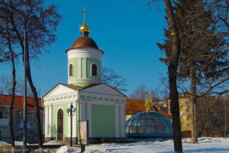 Часовня и усыпальница (пещерка) святителя Иосафа в Белгороде