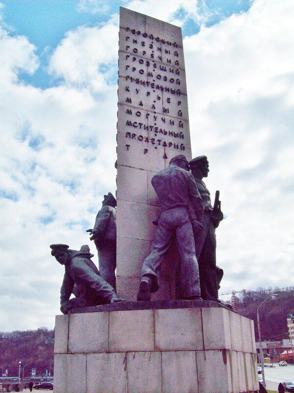 киев Памятник морякам  Днепровской военной флотилии
