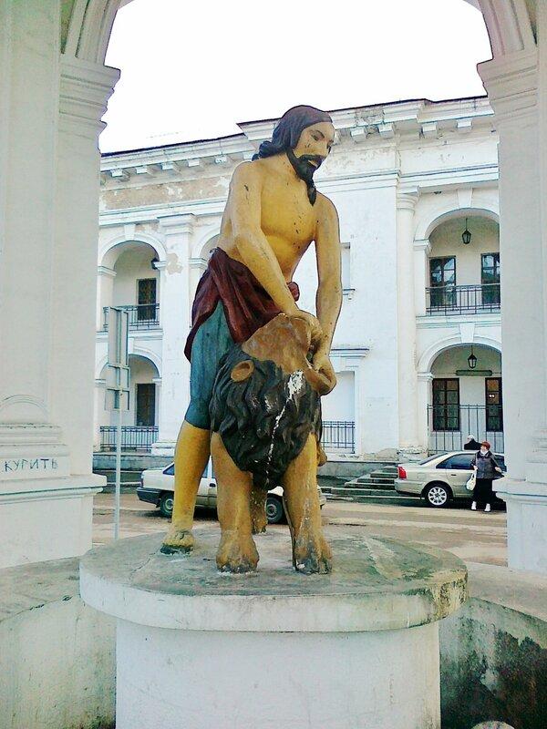 Самсон и лев