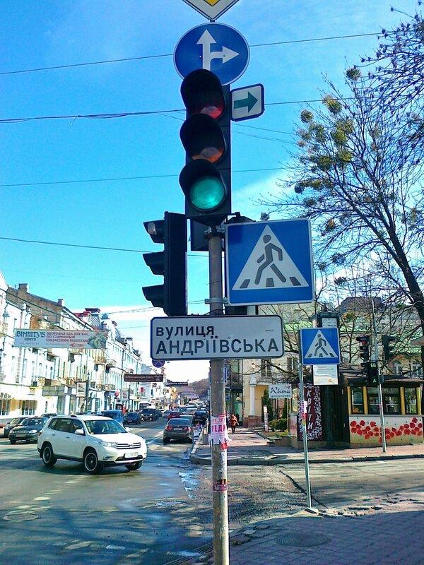 Перекресток Петра Сайгайдачного и Андреевской