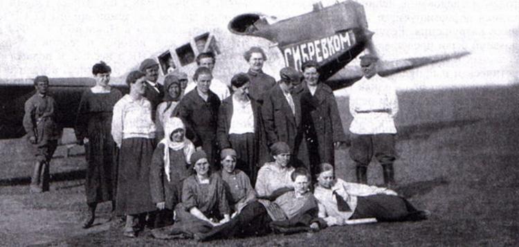 Самолет Сибревком