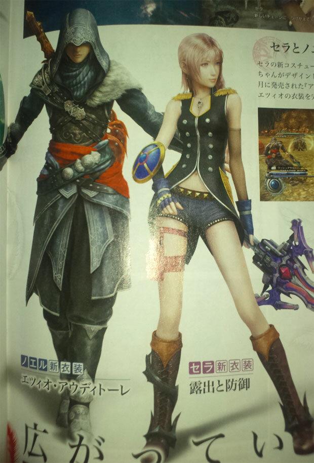 Final Fantasy XIII-2, финал фентези, последняя фантазия, выдры, мразь эффект, отсосин, какая игра такие и ДЛС, Ноэль, Ванилька