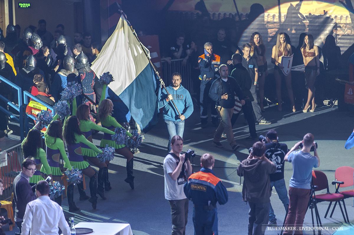 Кубок Динамо 2015
