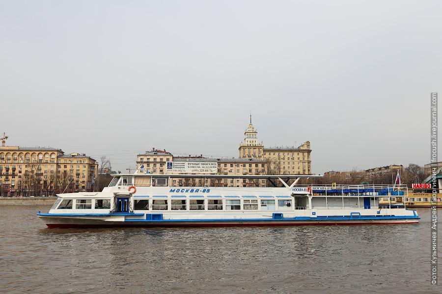 Теплоход «Москва-85»