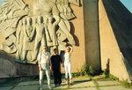 Площадь 50 летия СССР