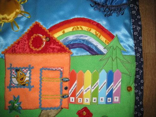 Детский развивающий коврик... хенд-мейд идеи