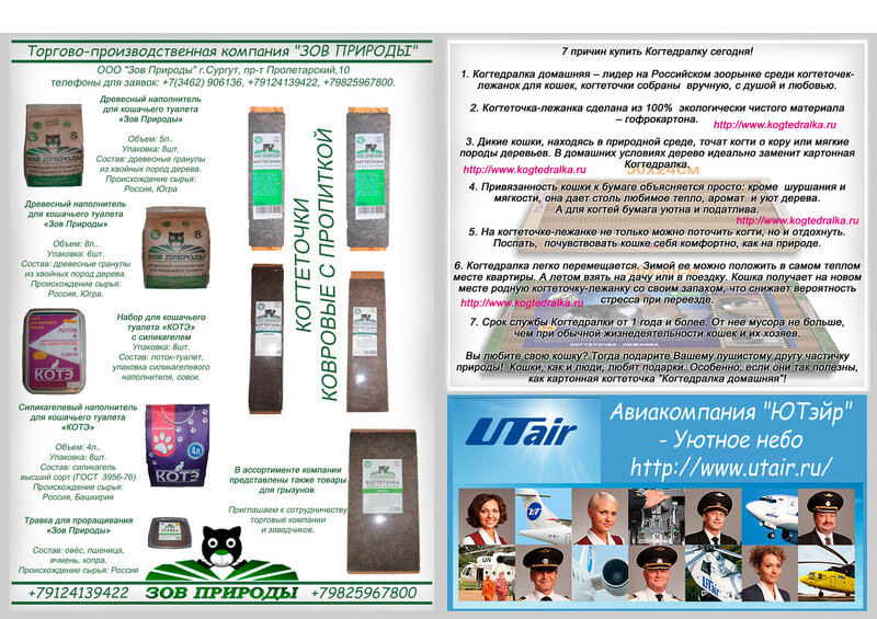 http://img-fotki.yandex.ru/get/6106/123262551.4/0_738c1_490e9576_XL.jpg