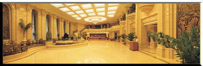 Baohong Hotel Sanya 4*