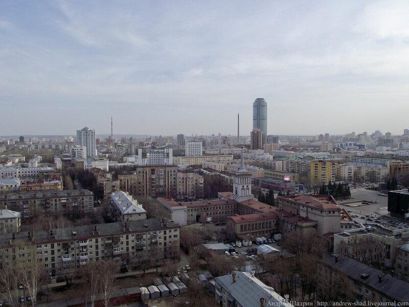 Екатеринбург вид из бажовского фото смотря
