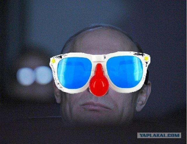 Фотожаба: Путин в 3D