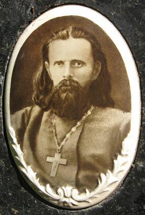 Кедров Иоанн (†1932)