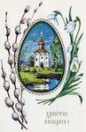 Праздник  в Свято-Успенском монастыре.jpg