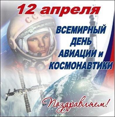 http://img-fotki.yandex.ru/get/6106/148561800.1f/0_79d0b_c48b2a6f_L.jpg